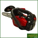 (ゼノア) G2200T-25CV8 チェーンソー チェンソー  (8インチ(20cm)カービングバー) (25AP仕様)
