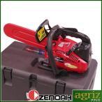 (ゼノア)G2501T-Premium チェーンソー・チェンソー(10インチ(25cm)スプロケットノーズバー)(25AP仕様)(10周年記念モデル)(特製BOX付き)