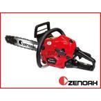 (ゼノア)GZ3950HEZ-R21RSP16 チェーンソー チェンソー  (16インチ(40cm)リプレイサブル スプロケットノーズバー)(21BPX仕様)(ヒーティングハンドル)