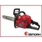 (ゼノア)GZ3950HEZ-25P16 チェーンソー チェンソー (16インチ(40cm)ハードノーズバー)(25AP仕様)(ヒーティングハンドル)