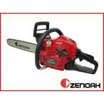 (ゼノア)GZ3950HEZ-R95P16 チェーンソー チェンソー (16インチ(40cm)スプロケットノーズバー)(95VPX仕様)(ヒーティングハンドル)