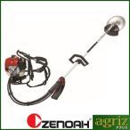 (ゼノア)TKZ265L 背負式草刈機 刈払機 (ループハンドル)(26ccクラス)