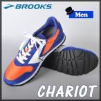 ブルックス スニーカー メンズ シューズ チャリオット BROOKS CHARIOT オープン記念