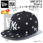帽子 キャップ cap キッズ ジュニア ニューエラ NEW ERA Kid's 59FIFTY Stars スターズ ブラック/スノーホワイト