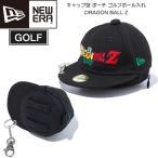 ゴルフ ニューエラ NEW ERA GOLF キャップ型 ポーチ ゴルフボール入れ ドラゴンボールZ DRAGON BALL Z ブラック