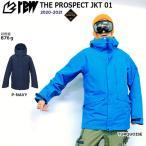 スノーボード ウエア ウェアー 20-21 REW アールイーダブリュー PROSPECT JKT プロスペクトジャケット ゴアテックス 限定モデル フリースタイル 20-21-JK-REW