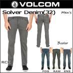 ショッピングvolcom VOLCOM ボルコム ジーンズ デニム メンズ ボトムス ストレートパンツ Solver Denim オープン記念