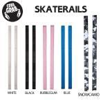 スノーボード デッキパッド トラクション 19-20 CRABGRAB クラブグラブ SKATE RAILS スケートレイル すべり止め カニ 人気