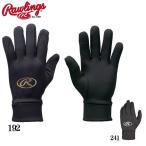 野球 冬物アクセサリー ハイパーストレッチフリースニット手袋 メンズ ローリングス Rawlings
