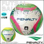 フットサル ボール ペナルティー PENALTY フットサルボール 4号球 検定球