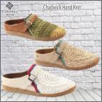ショッピングサボ コロンビア レディース サボ サンダル チャドウィック ハンドニット Chadwick Hand Knit YU3877 オープン記念