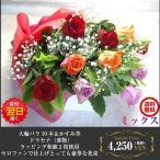 花 ギフト 生花 バラ かすみ草 花束 選べる6色 誕生日 記念日【ローズブーケNEW】