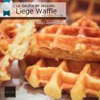 ワッフルケーキ ベルギー直輸入 ベルギーワッフル(2個入×2 計4個入) La Gaufre de jacques リエージュ風ワッフル