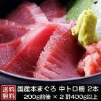 一流の料亭や高級寿司店で使用される厳選素材をご自宅で。。