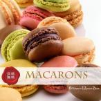 マカロン フランス直輸入 冷凍 マカロン 6種12個入 2個セット 送料無料 Pasquier/パスキエ スイーツ/手土産
