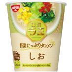 日清食品 日清ラ王 野菜たっぷりタンメン しお   ×12食入