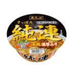 サッポロ一番 名店の味 純連 札幌濃厚みそ ×12食入