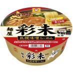 東洋水産 マルちゃん 麺屋 彩未 札幌味噌らーめん