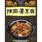 ヤマムロ マーボードーフ 成都陳麻婆 陳麻婆豆腐調料 (50g×3袋) ×40箱(1ケース)