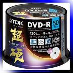 録画用DVD-R CPRM対応 16倍速対応 ホワイトワイドプリンタブル