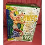 ONE PIECE BWFC しらほし姫 造形王頂上決戦 vol.5 A カラー フィギュア ワンピース