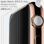Apple Watch ガラスフィルム 2枚セット アップル ウォッチ Series5 Series4 Series3 Series2 Series1 44mm 40mm 42mm 38mm