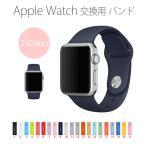 Apple Watch バンド シリコン 交換用 バンド アップル ウォッチ SERIES1 SERIES2 SERIES3