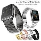 Apple watch series 4 バンド 44mm 42mm 40mm 38mm オシャレ ベルト SERIES3 SERIES2 SERIES1 アップルウォッチ