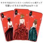 iPhone8 ケース おしゃれ レディース iPhone XS X iPhone7 iPhone6s かわいい スマホケース