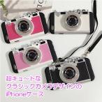 iPhone6 ケース カメラ型 iPhone7 iPhone 6s Plus SE 5 5s かわいい おもしろ カバー