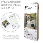 iPhone8 ケース 透明 シリコン クリア TPU iPhone7 Plus iPhone XS Max XR X 耐衝撃 スマホケース