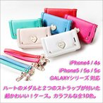 iPhone6 ケース 手帳型 Plus iPhone SE 5 5s 5c GALAXY S5 Note2 Nonte3 KLOGI