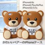 iPhone7 ケース iPhone6s Plus シリコン キャラクター iPhoneSE iPhone5 iPhone5s かわいい クマ スマホケース