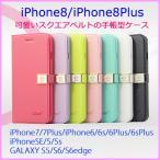 iPhone7 ケース 手帳型 iPhone8 iPhone 6s Plus SE 5 5s GALAXY S5 S6 edge ストラップ スマホケース