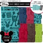 iPhone7 ケース iPhone6 iPhone6s 手帳型 ディズニー Disney かわいい 2WAY カバー