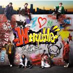 ジャニーズ WEST「W trouble」【初回盤 B】CD+DVD-B 新品 早期特典なし