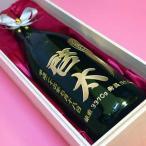 名入れ ワイン 彫刻 出産祝い プレゼント カナーチェ ギフト 名前 出産 体重 誕生日