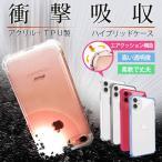 iPhone8 iPhone7 衝撃吸収 クリア ハイブリッド ソフト ケース アクリル TPU ストラップホール エアクッション シンプル 透明 AIC-TA