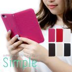 iPhoneXR 手帳型カバー  ベージュ  シンプル PUレザー 手帳 ケース AITC-SLIP61-BE