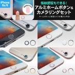 iPhone6s/6 ����ǧ�ڲ�ǽ �ۡ���ܥ��� ��� ���� ����� ���å� �ݸ� ������ TOUCH ID�б� ����� ������� ASE-IP
