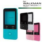 WALKMAN S310 シリコンケース ブラック/ブルー/クリア/ピンク/ディープピンク SONY ウォークマン やわらかい 衝撃吸収 帯電防止コーティング エレコム AVS-S17SC