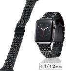 Apple Watch Series4 44mm Series3/2/1 42mm バンド ブラック ステンレスバンド 7連 シンプル おしゃれ キラキラ 金属 高級感 AW-44BDSS7BK