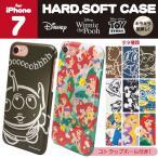 iPhone8 iPhone7 ディズニー ソフト ハード ケース カバー  ミッキー ミニー グーフィー ドナルド デイジー DN-38
