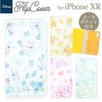 ディズニー iPhoneXR 手帳型ケース カードポケット付 マルチポケット ストラップホール付 花柄 かわいい おしゃれ プリンセス DN-585