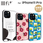 ディズニー iPhone11 Pro 耐衝撃ケース IIIIfit ハイブリッドケース ストラップホール付き ミッキーマウス ミニーマウス エイリアン DN-651