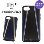 エヴァンゲリオン iPhone8 iPhone7 iPhone6s iPhone6 耐衝撃ケース 初号機/MARK.06 IIIIfit ハイブリッド グルマンディーズ EV-144