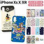 ショッピングディズニー ストラップ iPhoneXR/iPhoneXs iPhoneX ハード ソフト ケース ディズニー ミッキーマウス ミニーマウス ドナルドダック TPU ストラップホール G041