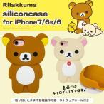 ショッピングリラックマ リラックマ iPhone8 iPhone7/6s/6 シリコン ケース カバー ジャケット ダイカット 可愛い 立体 コリラックマ GRC-160