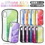 アイドリッシュセブン iPhoneXS iPhoneX 耐衝撃ケース ストラップホール 背面ポケット 電磁波干渉防止シート 9H かわいい IDS-06