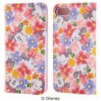 ディズニー iPhone8/7 手帳型ケース フラワー ピンク レザーブックカバー フリップ カードポケット グッズ イングレム IJ-DP7LC-MN001